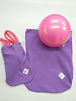 Набор чехлов для гимнастики (2 чехла). Цвет сирень.