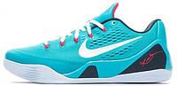 Баскетбольные кроссовки Nike Zoom Kobe 9, Найк Зум голубые
