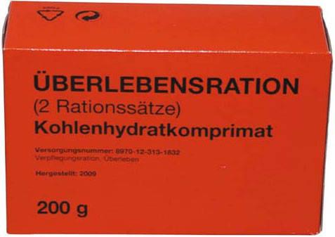 Аварийное питание Бундесвера 200 г MSI 40329 , фото 2