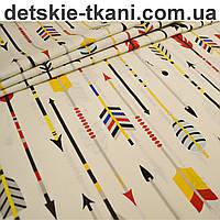 Бязь с большими цветными стрелами на кремовом фоне (№ 697а).