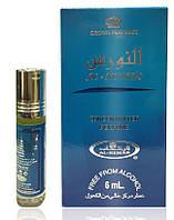 Масляные духи Al Nourus Blue (Аль ноурус блу) Al Rehab (Аль рехаб), 6мл
