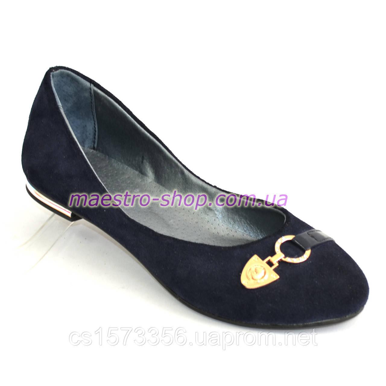 Туфли замшевые синие женские на низкой подошве
