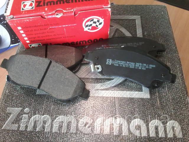 Поступление тормозных колодок и дисков премиум бренда Zimmermann (Германия)