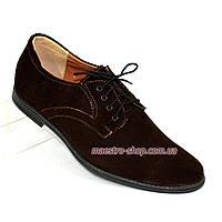 Мужские замшевые коричневые классические туфли от производителя