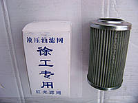 Фильтр КПП вставка ZL40.3.2A