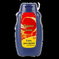 Нежное очищение и заряд энергии для Вас и Вашей кожи!  Отдушка: Блю ривер.