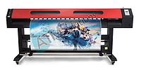 ATMS ploter UV LED 1800 DX7