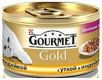 Purina  Gourmet Gold двойное удовольствие с уткой и индейкой, 85 г