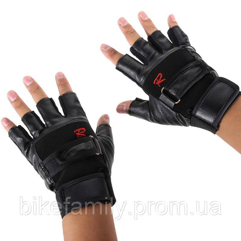Перчатки беспалые для занятий спортом