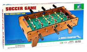 Футбол HG 2035