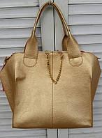 Сумка в сумке золотая и серебряная