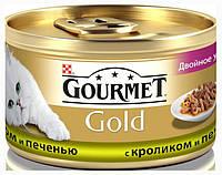 Purina  Gourmet Gold Двойное удовольствие с кроликом и печенью, 85 г