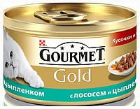 Purina Gourmet Gold Кусочки в подливке с лососем и цыпленком, 85 г
