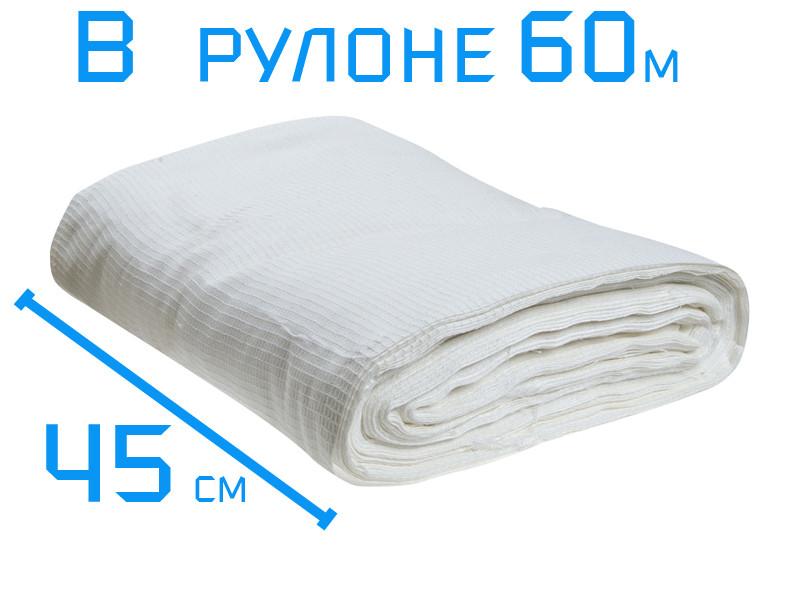 Вафельное полотенце в рулоне (Ш-45 см)