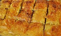 Пахлава с Фисташками Турция