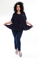Блуза синяя, батал, размер свободный, до 70 размера