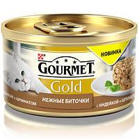 Purina  Gourmet Gold нежные биточки с индейкой и шпинатом, 85 г