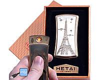 Запальничка електронна USB Париж 4815-5
