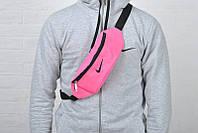 Бананка Nike розовый