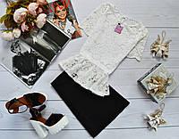 Костюм блуза+юбка