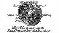 ШЕСТЕРНЯ ТИХОХОДНАЯ (большая, шестерня планшайбы)  гранулятора ОГМ-1,5