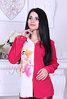 """Рубашка женская летняя длинный рукав Турция """"Amur"""""""