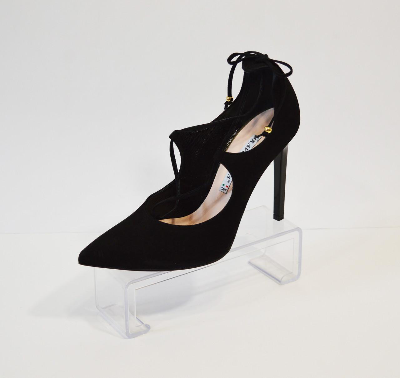 Туфли замшевые Bravo Moda 1504
