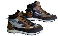 Ботинки демисезонные камуфляжные. р. 34 (22,6 см)