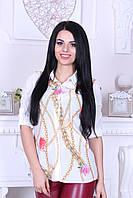 """Рубашка женская белая длинный рукав Турция """"Цепи"""" 46"""