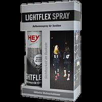 Светящийся спрей HEY-SPORT Lightflex Spray