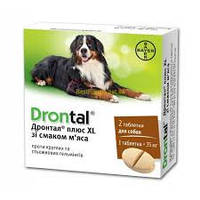 Таблетки Bayer Drontal для собак XL (таблетки против глистов)