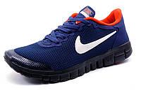 Кроссовки Найк Free Run 3.0 текстиль, мужские, темно-синие с белым, р. 41 43 44