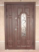 Двостулкові вхідні парадні двері зі склопакетом та ковкою, фото 2