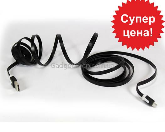 Кабель USB micro USB, 3 м, плоский, шнур, зарядка, микро