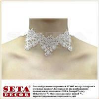 Прокат. Чокер (choker) ожерелье,колье на шею невеста ажурное белое