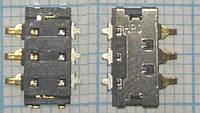 Конектор батареї №06