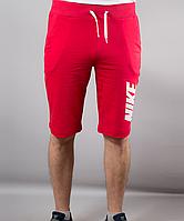 Стильные мужские спортивные шорты NIKЕ