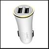 Автомобильное зарядное устройство Ldnio DL-C28 5V/3.4A 2USB, с Micro USB кабелем, цвет белый с золот.