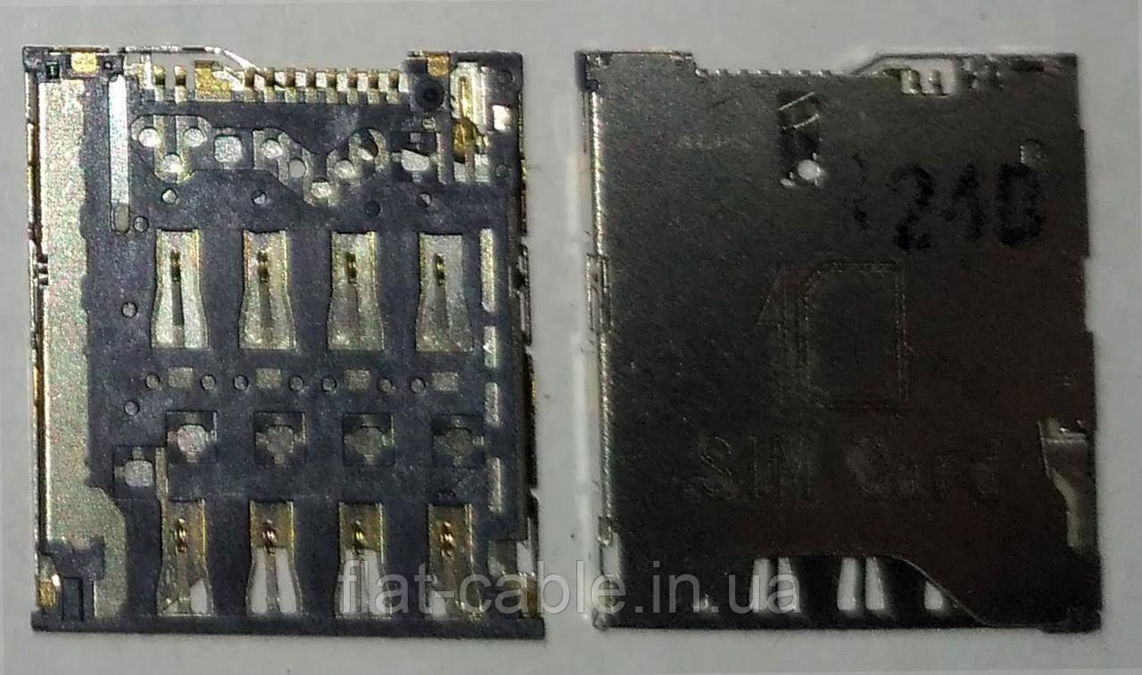 Разъем SIM карты HTC