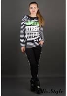 Спортивный женский костюм в полоску Наргиз  Olis-Style 46-52 размеры