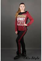 Спортивный женский костюм Наргиз бордо  Olis-Style 46-52 размеры