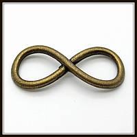 """Декоративный элемент """"бесконечность"""", бронза (3,5х1,4 см) 6 шт в уп"""