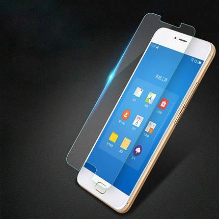 Защитное стекло Meizu M5 mini (Mocolo 0,33 мм) , фото 2