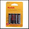 "Батарейка солевая Kodak Extra Heavy Duty R6 (""пальчик"") (уп.4 шт. цена за уп.)"