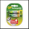 "Батарейка/Аккумулятор GP AA/HR6 (""пальчик"") 2100 mAh (уп.2 шт. ценая за уп.)блистер"