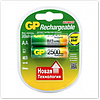 "Батарейка/Аккумулятор GP AA/HR6 (""пальчик"") 2500 mAh (уп.2 шт. ценая за уп.)блистер"