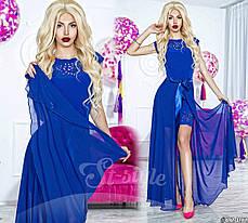Платье однотонное с перфорацией и съемной шифоновой юбкой на атласном поясе, фото 3