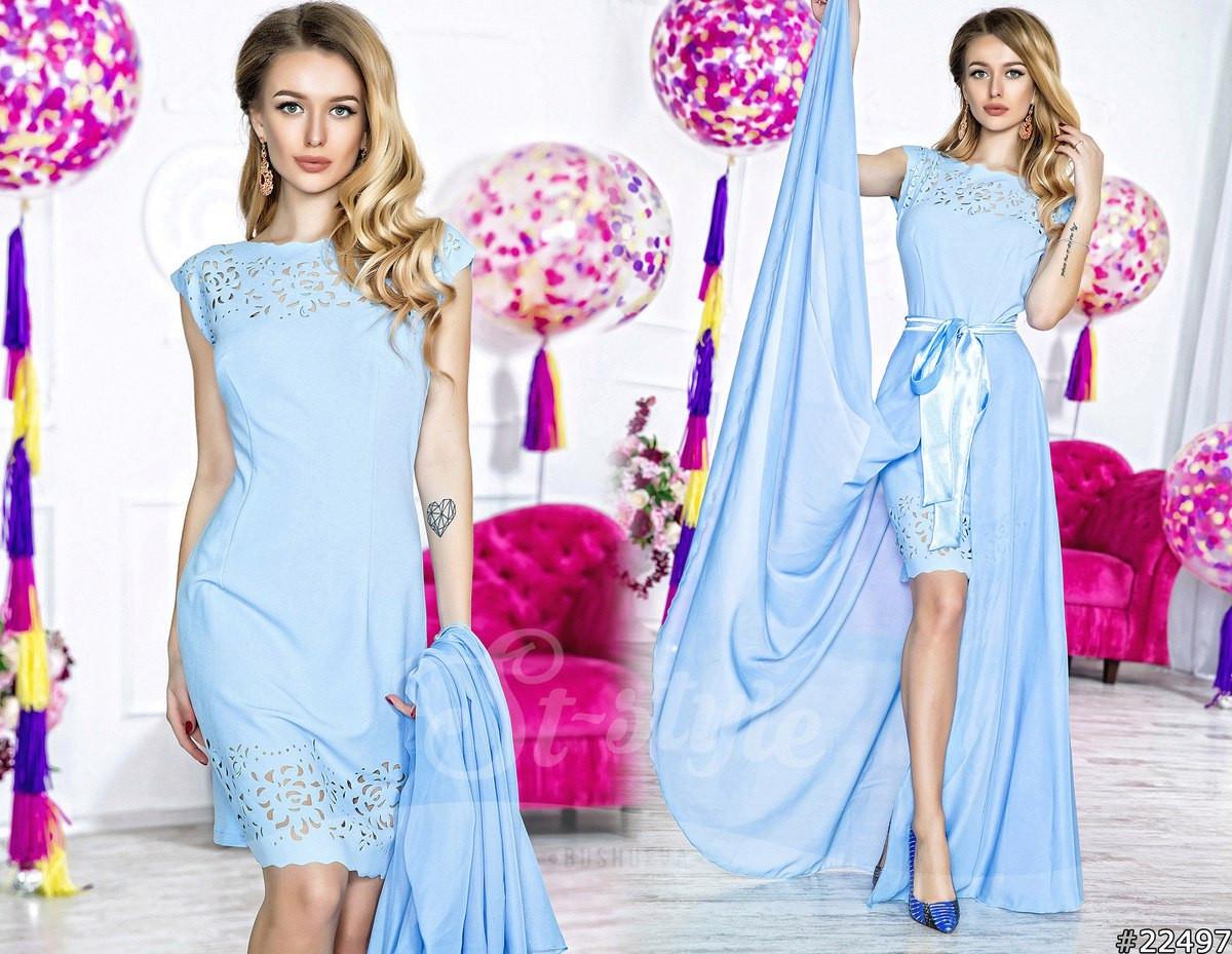 Платье однотонное с перфорацией и съемной шифоновой юбкой на атласном поясе