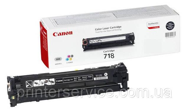 Черный лазерный картридж Canon 718 (2662B002) для LBP-7200 и MF-8330/8350