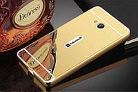 Чехол для Microsoft Nokia Lumia 640 - зеркальный бампер!